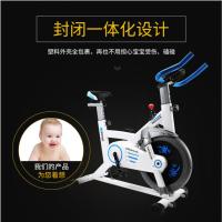 健身动感单车