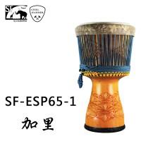 旗舰款SF-ESP65-加里