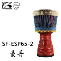 旗舰款SF-ESP65-曼丹