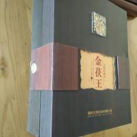 金茯王茯砖茶