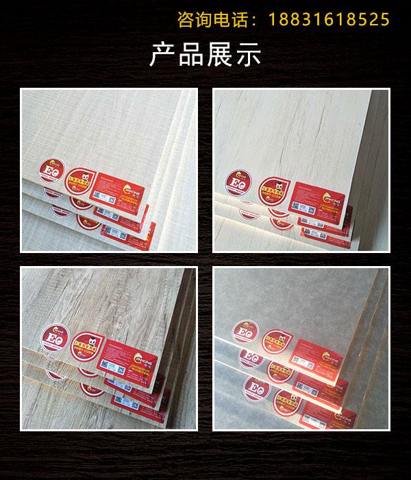 板材全屋定制厂家 甘肃生态板加盟 锦鸿木业