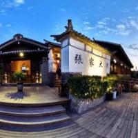 张家大院——古镇传统菜馆玩转餐饮小程序