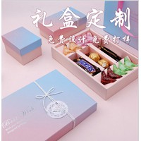 礼品盒定制设计