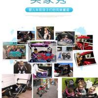 儿童推车/游玩儿童车批发/欢乐空间