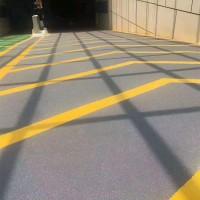 坡道环氧砂粒防滑地坪