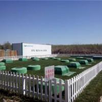 多户式污水处理设备