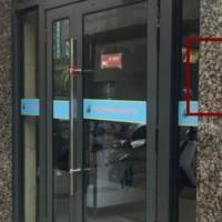 门禁刷卡系统