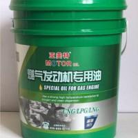 CNG/LPG/LNG