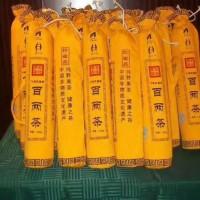 云台山荒山料百两茶2011年